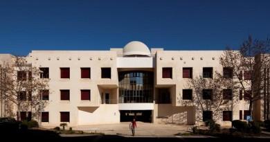 Oito ofertas de emprego para a Universidade do Algarve