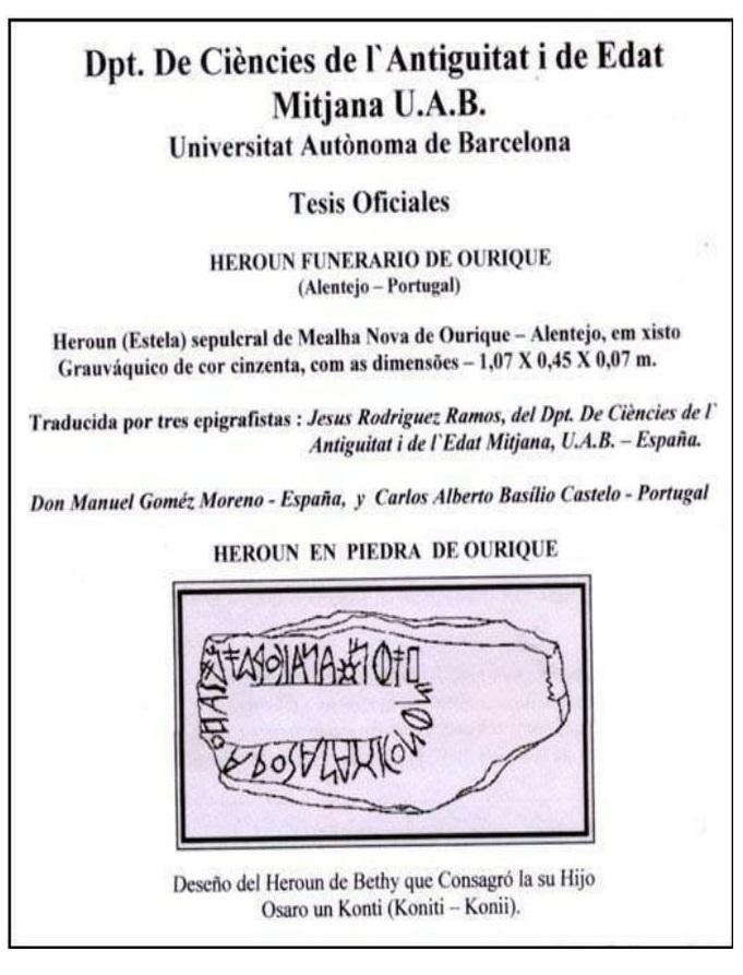 Reconhecimento pela Universidade Autónoma de Barcelona